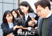 '남편 상해' 조현아, 벌금 300만 원