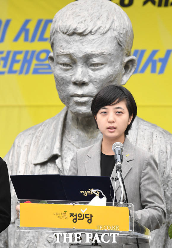 선언문 낭독하는 류호정 비례대표 당선인