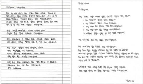 김유진 PD와 이원일 셰프는 학교폭력 논란이 일자 자필 편지로 사과의 뜻을 전했으나 논란은 계속됐다. /이원일 SNS 캡처