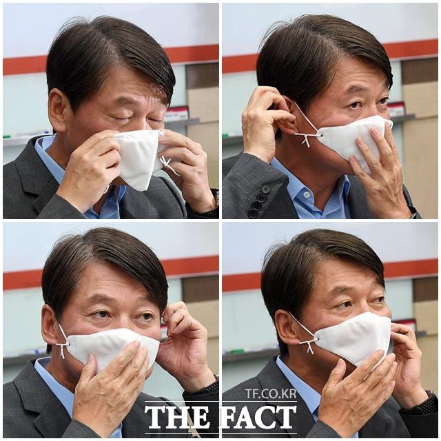 안철수 국민의당 대표가 4일 오후 서울 여의도 이룸센터에서 열린 총선평가회에서 모두 발언을 마친뒤 마스크를 착용하고 있다./임영무 기자