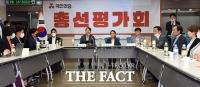 [TF포토] 총선평가회 참석한 안철수 대표