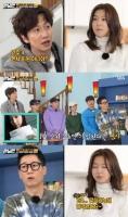 '런닝맨' 하연주, 멘사 회원 사실 깜짝 공개