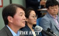 [TF포토] 총선평가회에서 모두  발언하는 안철수