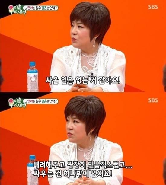 가수 김연자가 미우새에 출연해 남자친구와 관련된 이야기를 털어놔 시선을 모았다. /SBS 미운 우리 새끼 캡처