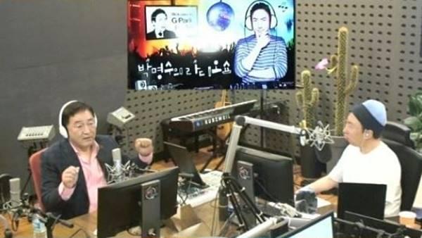 배우 임채무가 4일 박명수가 진행하는 라디오에 출연해 두리랜드에 대한 이야기를 털어놨다. /KBS 쿨FM 박명수의 라이오쇼 보이는 라디오 캡처