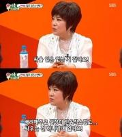 '미우새' 김연자, 남자친구 에피소드 털어놔 관심 증폭