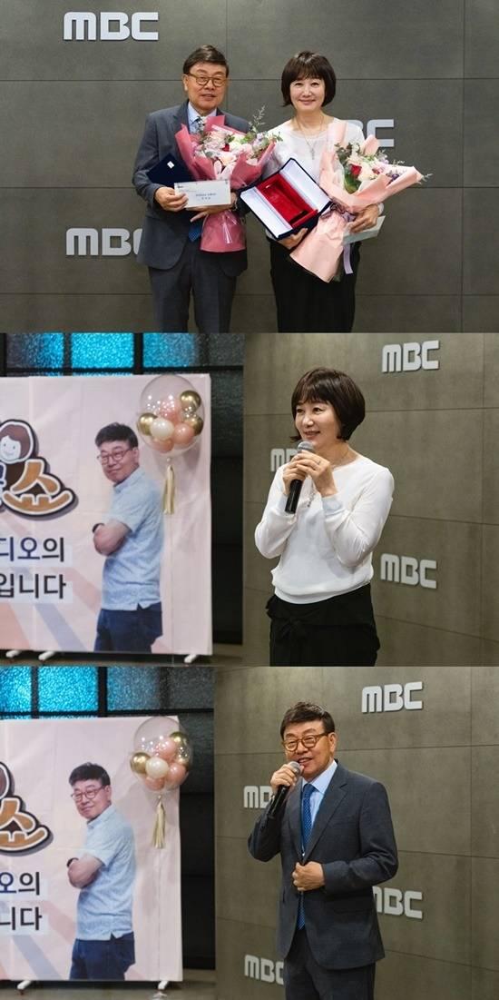 MBC는 두 사람의 하차에 앞서 감사패를 건네는 자리를 따로 마련했다. /MBC 제공