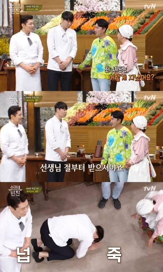 최현석 셰프가 사문서 위조 논란 후 3개월 만에 방송에 출연해 방송 활동 재개에 대한 이목이 집중되고 있다. /tvN 수미네 반찬가게 캡처