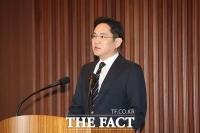 [TF포토] 대국민 사과하는 이재용 부회장