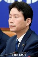 [TF포토] 이인영 원내대표, 마지막 최고위원회의