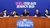 [TF사진관] '더불어민주당 최고위원회의'
