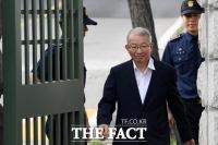 [TF현장] '양승태 대법원'은 헌법재판소가 언짢았다