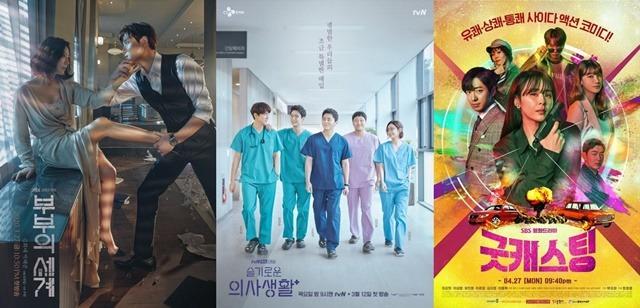 4월 시청자들의 선택은 부부의 세계 슬기로운 의사생활 굿캐스팅이었다. 그리고 5월 중순부터는 그 선택의 폭이 더 넓어질 전망이다. /JTBC, tvN, SBS 제공