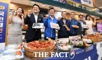 [TF사진관] 해수부-이마트, '수산물 소비촉진행사 개최'