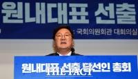 거대 여당 이끌 김태년, 원내대표 재수생 '친문 이해찬系'