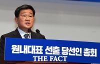 [TF포토] 정견 발표하는 전해철 원내대표 후보자