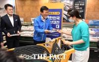 [TF포토] 수산물 나눠주는 문성혁 해수부장관