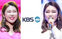 송가인 소속사, SBS 아닌 KBS와 '트롯전국체전' 제작