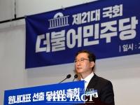 [TF포토] 정견 발표하는 정성호 후보