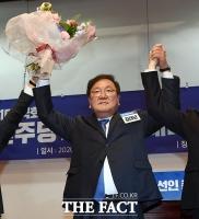 [TF사진관] '슈퍼여당' 새 원내대표에 오른 김태년