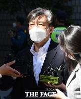 '감찰무마냐, 종료냐'…조국 첫 재판 치열한 공방전