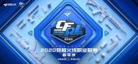 스마일게이트, '2020 CFPL 시즌16' 개막 발표…8월까지 3개월간 열전