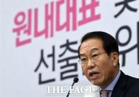 [TF포토] 발언하는 권영세 원내대표 후보