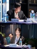 박서준·이지은 주연 '드림', 7일 크랭크인…2021년 개봉