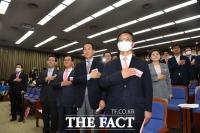 [TF사진관] '미래통합당 원내대표 선출 앞두고 합동토론회'