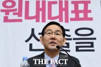 [TF포토] 합동토론회 갖는 주호영