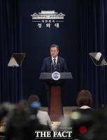 [취임 3주년] 文대통령