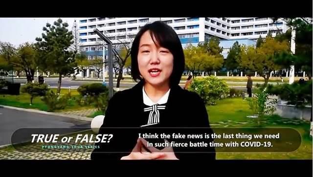 최근 외신에서 제기되는 북한 내 소식에 대해 정면으로 반박하는 유튜버가 나타났다. 사진은 채널의 한 장면. /Echo DPRK 유튜브 캡쳐