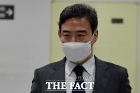 [TF사진관] 사법행정권 남용 혐의…'굳은 표정의 이규진'