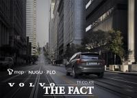 SKT 차량용 통합 인포테인먼트, '2022년식 볼보' 첫 적용