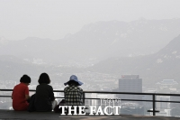 [TF포토] '잿빛으로 변한 서울 도심'
