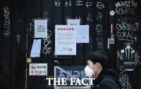 [TF사진관] '집단감염 막아라!'...집합금지명령 내려진 유흥업소