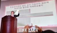 [TF사진관] 민경욱, '4·15 총선 진상규명하라!'