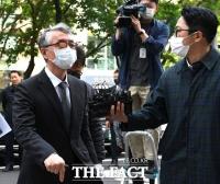 [TF사진관] '구속 기로에 선 신라젠 문은상 대표'
