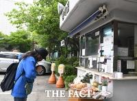 [TF포토] 우이동 경비원 추모하는 주민들