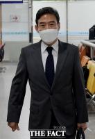 [TF포토] '사법행정권 남용 혐의' 이규진 공판 출석