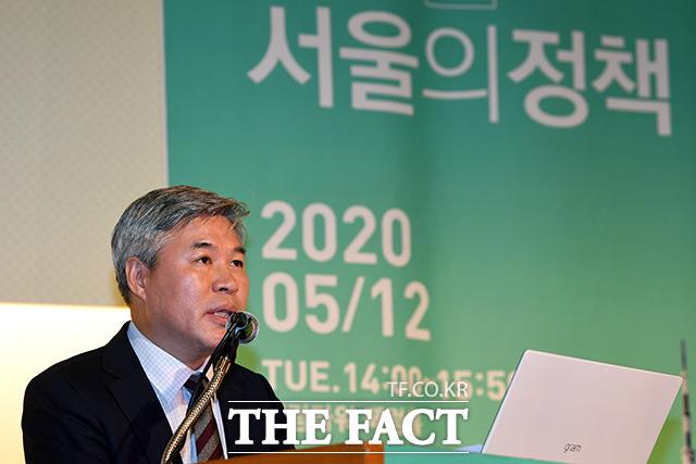 개회사 하는 서왕진 서울연구원장