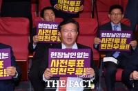 진중권, '빼박 증거' 민경욱에