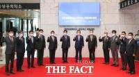 [TF포토] 대한상공회의소, '샌드박스 지원센터 출범'