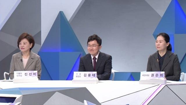 더불어민주당 진선미 의원, 미래통합당 김용태 의원, 국민의당 권은희 의원이 쿨까당에 나란히 출연한다. /tvN 제공