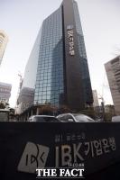 '좋은 은행' 상위권 기업은행, 건전성 '바닥' 해명 들어보니…