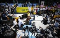[TF사진관] '후원금 회계 논란'에도 수요시위 이어간 정의기억연대