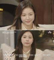'하트시그널3' 학폭 논란 천안나 합류 예고에 시청자 '싸늘'