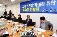 [TF사진관] 예술인들 만나 간담회 갖은 이재갑 고용노동부 장관