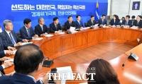 [TF사진관] 김태년, '일자리 위해 신속한 3차 추경 필요'
