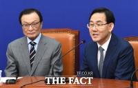 [TF사진관] 이해찬 예방하는 주호영 원내대표